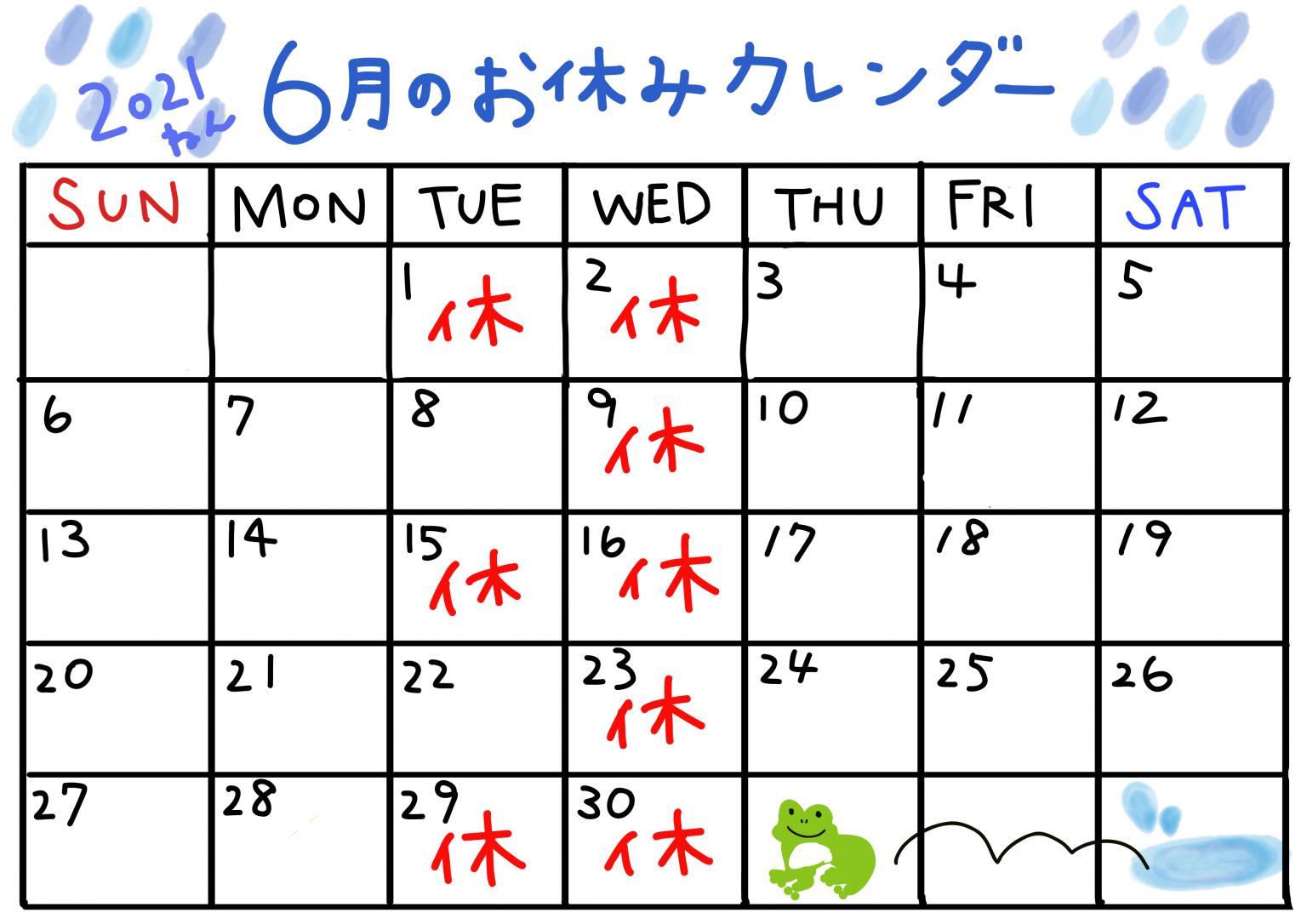 2021.5カレンダー